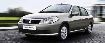Inchirieri masini Timisoara Renault Clio Symbol